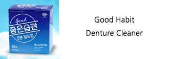 Good Habit Denture Cleaner