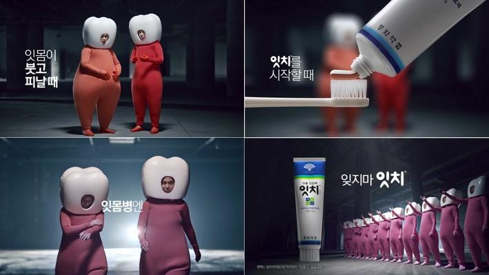 잇치 신규 TV-CF 캡처