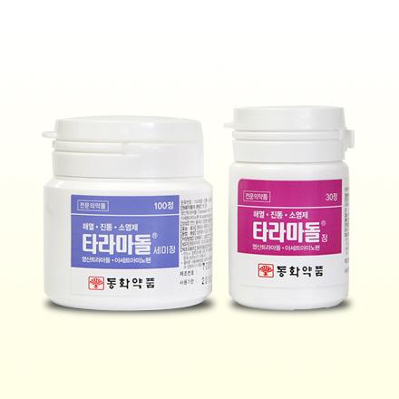 ultram and acetaminophen together